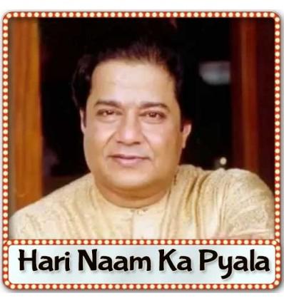 Ram Ramaiya Gayeja
