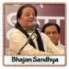 Tere Man Mein Ram Tan Mein Ram