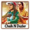 Aye Zindagi - Chalk N Duster (MP3 Format)