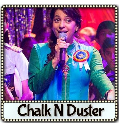 Deep Shiksha - Chalk N Duster (MP3 Format)