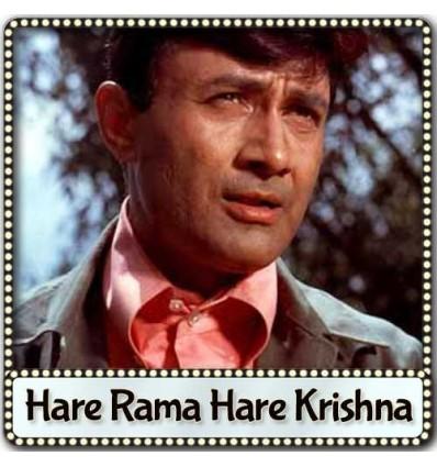 Ram ka Naam Badnam Na Karo