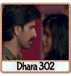 Maula Kar Rehem - Dhara 302 (MP3 Format)