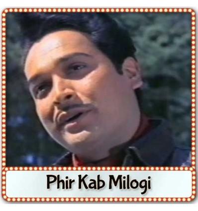 Kahi Karti Hogi Woh Mera Intezaar - Phir Kab Milogi (MP3-Format)