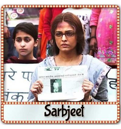 Mera Junoon - Sarbjeet (MP3 Format)