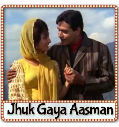Jhuk Gaya Aasman movie songs | Jhuk Gaya Aasman film ke gane