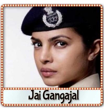 Joganiya - Jai Gangajal