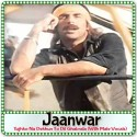 Tujhko Na Dekhun To Dil Ghabrata (With Male Vocals) - Jaanwar (MP3 Format)