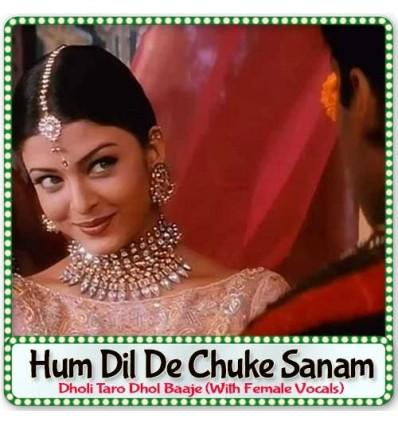 Hum Dil De Chuke Sanam Hindi Movie Mp3 Songs Download