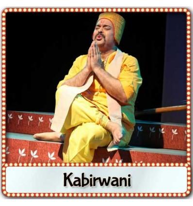 Beet Gaye Din Bhajan Bina