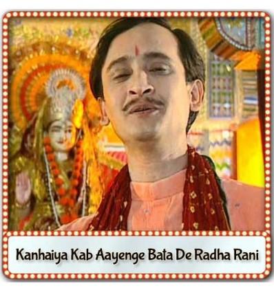 Chal Vrindawan