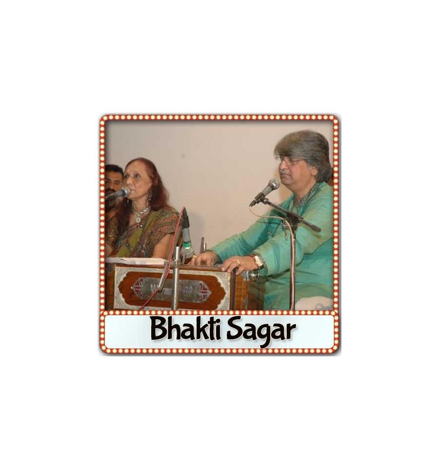 Choti Choti Gaiya Karaoke   Bhakti Sagar Karaoke