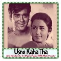 Aha Rimjhim Ke Ye Pyare Pyare (With Male Vocals) - Usne Kaha Tha