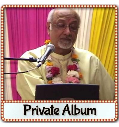 Shriji Pyaru Lage Karaoke | Private Album Karaoke