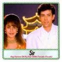 Aaj Humne Dil Ka Har (With Female Vocals)