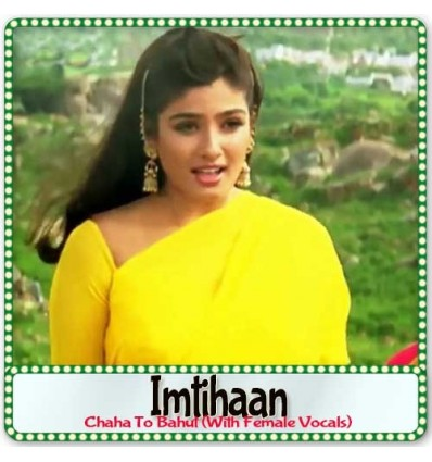 Chaha To Bahut (With Female Vocals) - Imtihaan