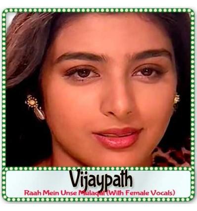 Raah Mein Unse Mulaqat (With Female Vocals) - Vijaypath