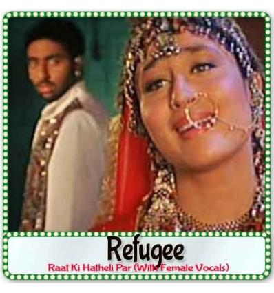 Raat Ki Hatheli Par (With Female Vocals)