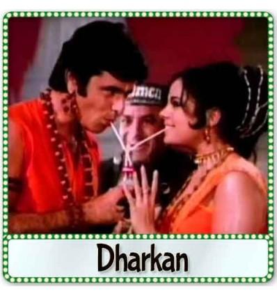 Main Aaya Tere Dware