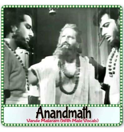 Vande Mataram (With Male Vocals)