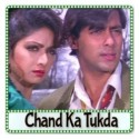 Aaj Radha Ko Shyam - Chand Ka Tukda