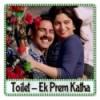 Hans Mat Pagli - Toilet - Ek Prem Katha
