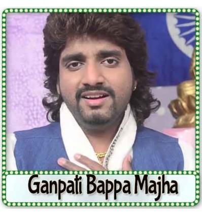 Ganpati Bappa Majha