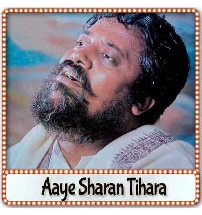 Araadhe Mann Shyam Radhe