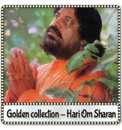 Lele Tera Naam Hari - Bhajan