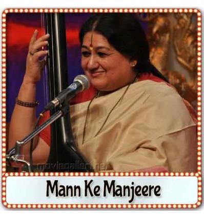 Mann Ke Manjeere