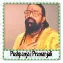 Sweekaro Mere Pranam