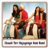 Gugli Wogli Karaoke - Shaadi Teri Bajayenge Hum Band (MP3 Format)