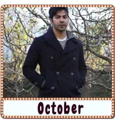 Theher Ja Karaoke - October (MP3 Format)