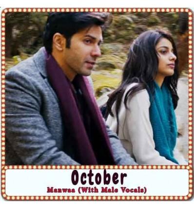 Manwaa (With Male Vocals) Karaoke - October (MP3 Format)