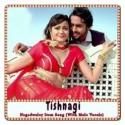 Nagadwaley Item Song (With Male Vocals) Karaoke - Tishnagi (MP3 Format)