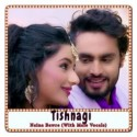 Naina Bawre (With Male Vocals) Karaoke - Tishnagi (MP3 Format)