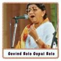 Jaane Jag Sakhi - Bhajan Karaoke - Govind Bolo Gopal Bolo (MP3 Format)