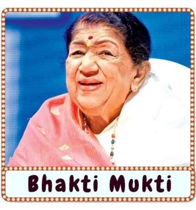 Nand Bhavan Nandlal - Bhajan Karaoke - Bhakti Mukti (MP3 Format)