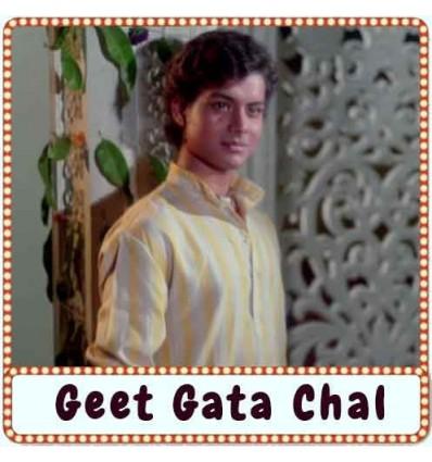 Shyam Teri Bansi Karaoke - Geet Gata Chal (MP3 Format)