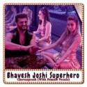 Chavanprash (With Female Vocals) Karaoke - Bhavesh Joshi Superhero (MP3 Format)