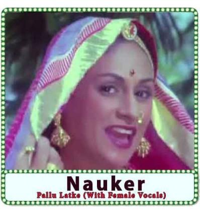 Pallu Latke (With Female Vocals) Karaoke - Nauker (MP3 Format)
