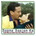 Kabhi Bhoola Kabhi Yaad Kiya (With Male Vocals) Karaoke - Sapne Saajan Ke (MP3 Format)