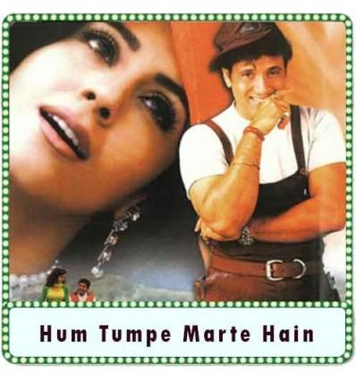 Hum Banjaare Ho Karaoke - Hum Tumpe Marte Hain (MP3 Format)
