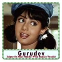 Jaipur Se Nikli Gaadi (With Female Vocals) Karaoke - Gurudev (MP3 Format)