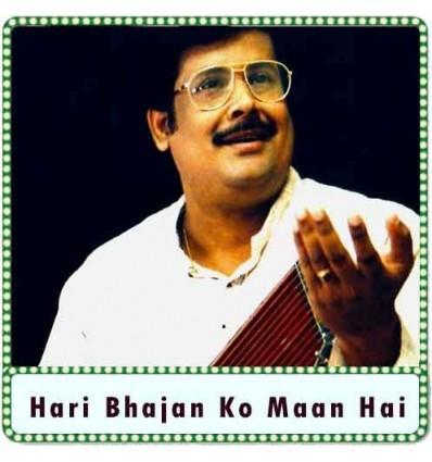 Hari Bhajan Ko Maan Hai Karaoke - Hari Bhajan Ko Maan Hai (MP3 Format)