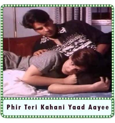 Dil Mein Sanam Ki Soorat Karaoke - Phir Teri Kahani Yaad Aayee (MP3 Format)