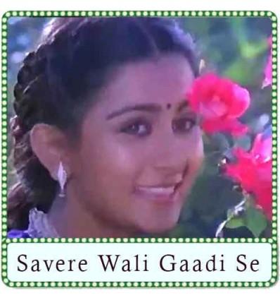 Din Pyar Ke Aayenge Karaoke - Savere Wali Gaadi Se (MP3 Format)