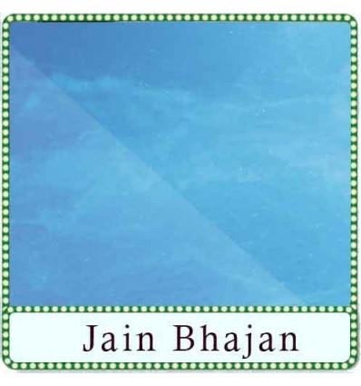 Uth Jag Musafir Bhor Bhayi Karaoke - Jain Bhajan (MP3 Format)