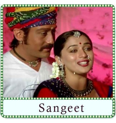 O Rabba Koi To Karaoke - Sangeet (MP3 Format)