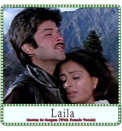 Geeton Se Sargam (With Female Vocals) Karaoke - Laila