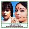 Hum Tum aur Ye Nasha (With Female Vocals) Karaoke - Shaukeen